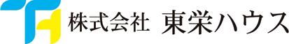 株式会社 東栄ハウス